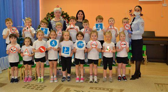 В Жуковском дошкольники поддержали социальный раунд «Стоп-гаджет!»