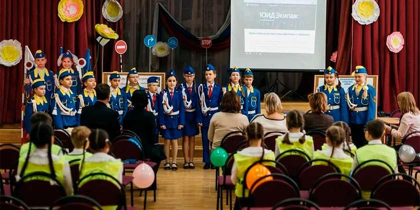 Юные инспекторы движения Жуковского презентовали свой сайт