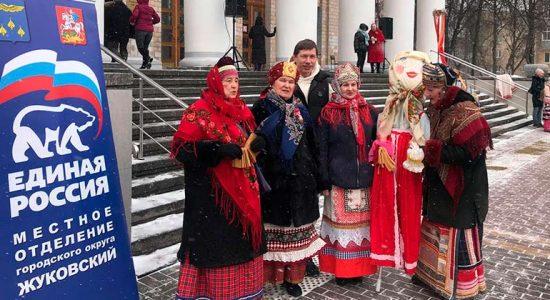 В минувшие выходные в Жуковском прошли масленичные гулянья