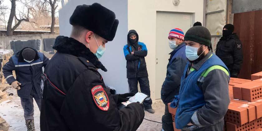 Полиция подвела итоги оперативно-профилактического мероприятия «Нелегальный мигрант»