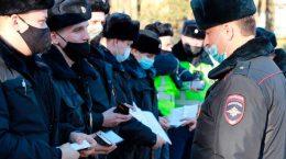 В Жуковском общественники приняли участие в проведении инструктажа комплексных сил полиции