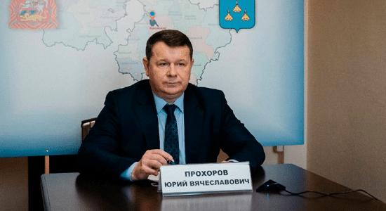 Юрий Прохоров проведет с предпринимателями города онлайн-встречу
