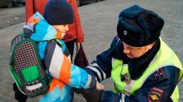 Мероприятие: Ребенок-пассажир, пешеход
