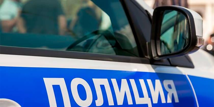 Детей и работников из школ и детских садов города эвакуировали из-за сообщения о минировании детских учреждений