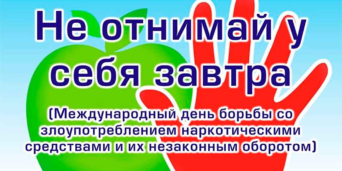 14 августа в Жуковском пройдет мероприятие, посвященное здоровому и трезвому образу жизни
