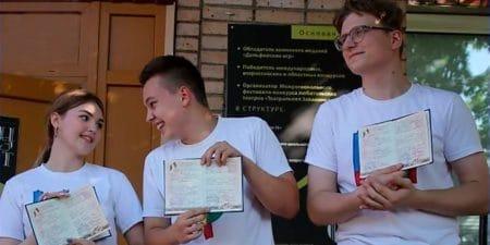 """Выпускникам театра """"ШЭСТ"""" присвоили квалификацию «Актёр драматического театра"""""""