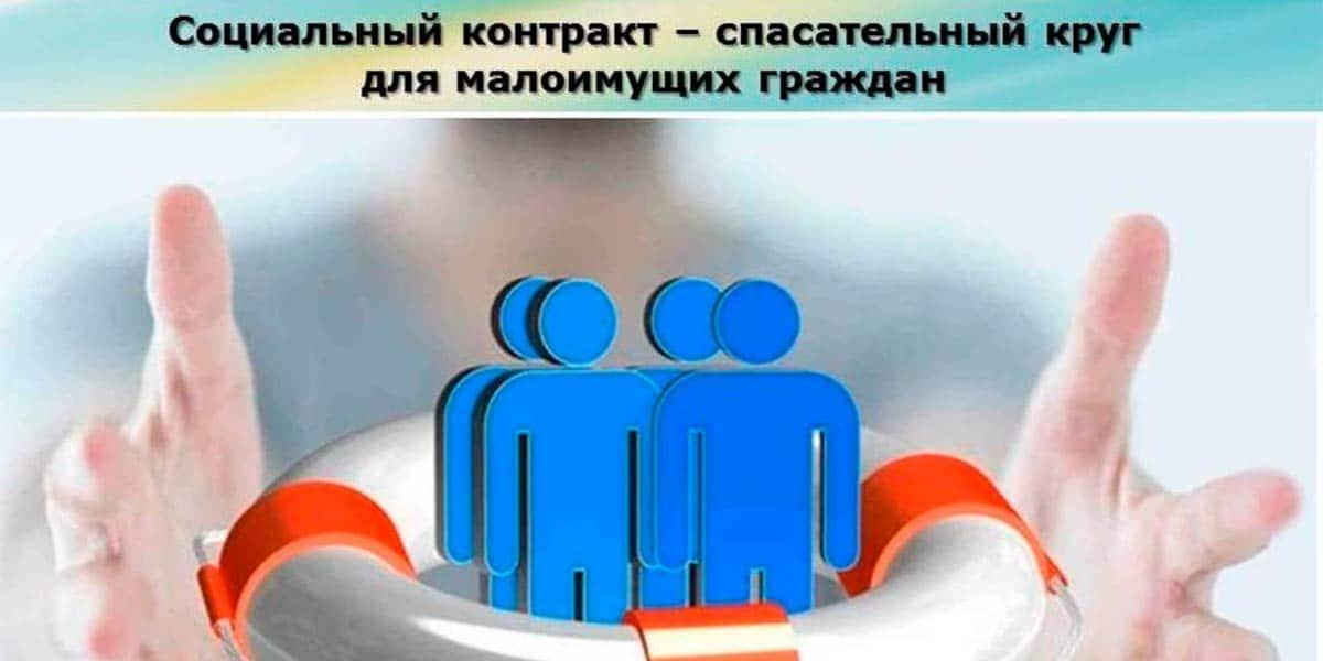 Малоимущим жуковчанам расскажут о государственной социальной помощи