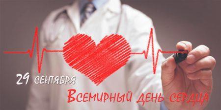 Жуковчанам расскажут о важности ранней диагностики сердечно-сосудистых заболеваний