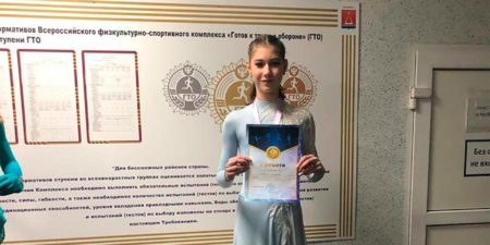 Жуковская спортсменка заняла 3 место в межмуниципальных соревнованиях в Лыткарино