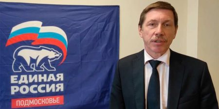 С 17 по 19 сентября пройдут выборы депутатов в Госдуму VIII созыва и Мособлдуму
