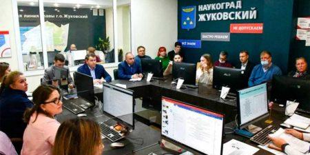 Глава города провел совещание в Муниципальном центре управления регионом