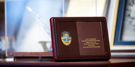 Ученые ЦАГИ удостоены звания «Почетный авиастроитель»