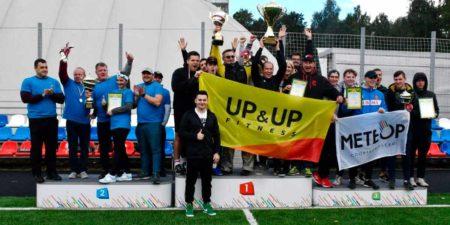Победителем VIII Спартакиады трудовых коллективов стала команда фитнес-центра «Up&Up»