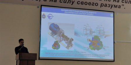 Конференция молодых специалистов ЛИИ им. М.М. Громова будет проходить на постоянной основе
